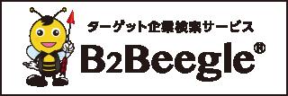 B2Beegle